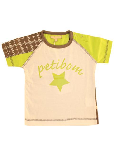T-shirt - Petibom Green Star